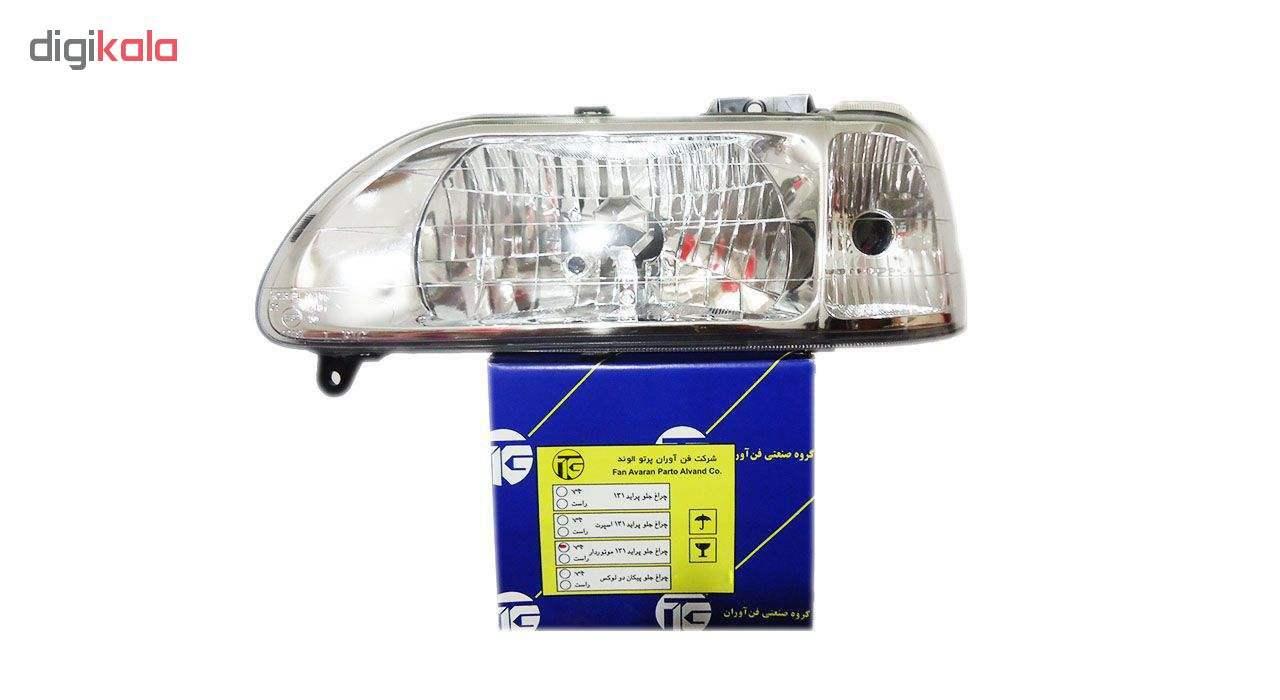 چراغ جلو فن آوران پرتو الوند مدل 131 مناسب برای پراید 131 بسته 2عددی
