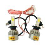 لامپ خودرو هدلایت مدل H7 بسته 2 عددی