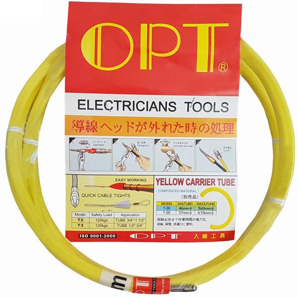 فنر سیم کشی برق مدل OPT01 طول 20 متر